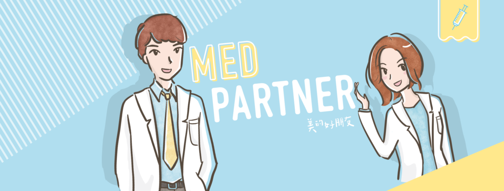 MED封面照片png(粉專)