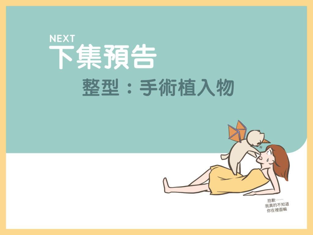 隆鼻part2-9