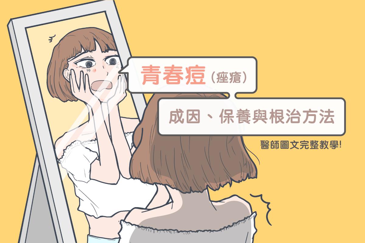 mastercam 2017 破解 教學