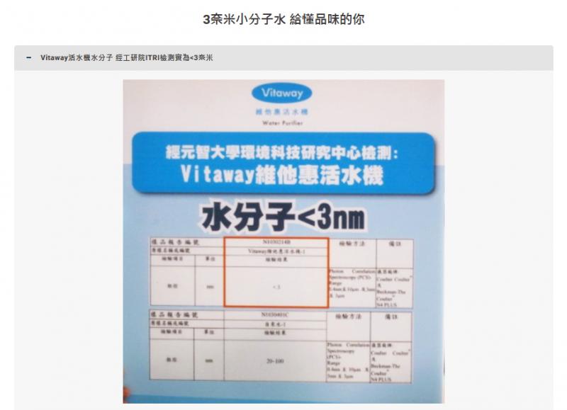 大侑健康企業官網截圖-3