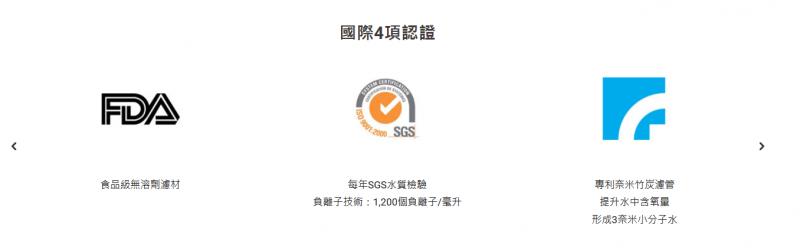 大侑健康企業官網截圖-4