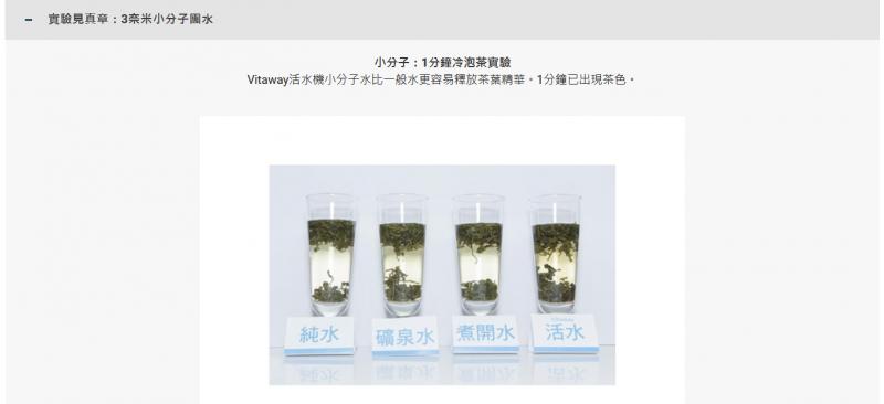 大侑健康企業官網截圖-5