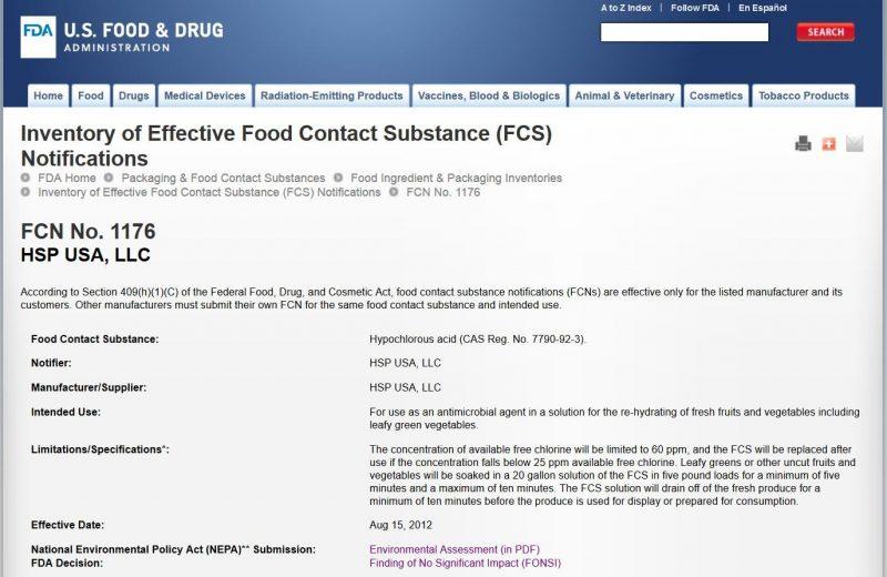 美國食品藥品監督管理局FDA公告之截圖