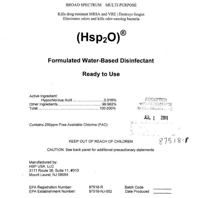 美國環保局EPA 註冊文件截取-1