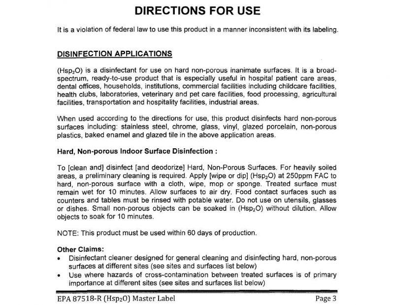 美國環保局EPA 註冊文件截取-2
