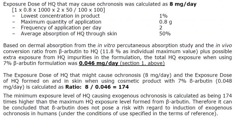 SCCS對7% β-Arbutin相較於1% Hydroquinone(HQ)的風險評估與計算
