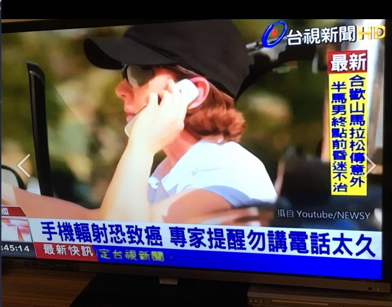 台灣電視媒體的相關報導